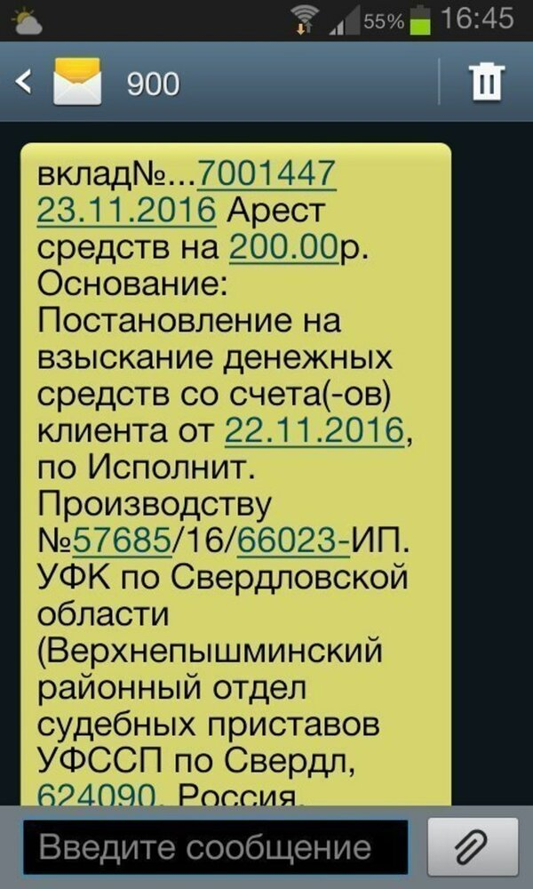 Бик мтс банка для оплаты кредита москва