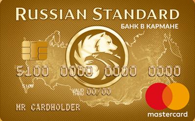 Банк хоум кредит заявка на кредитную карту