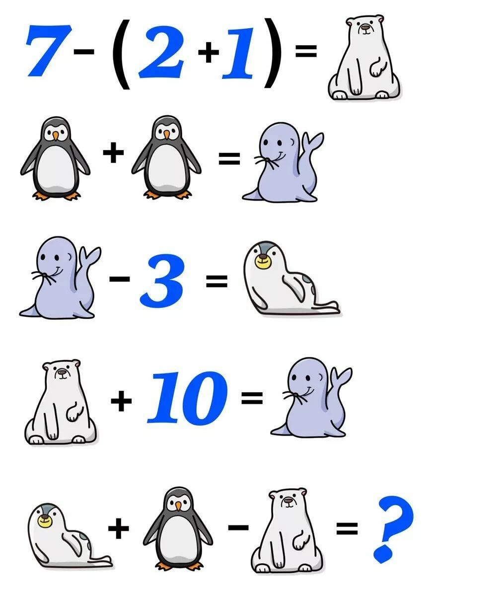 загадки на логику сложные в картинках же, увидев