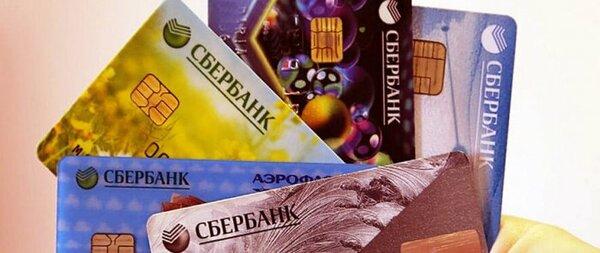 как оплатить телефон с кредитной карты сбербанка