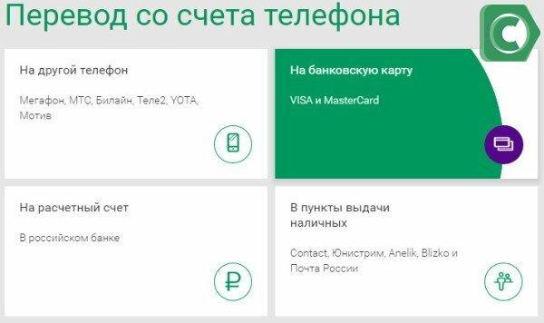 Кассир ру москва официальный сайт билеты на 2020