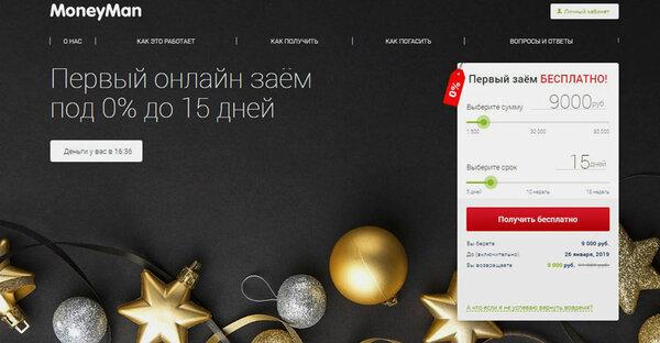 общество с ограниченной ответственностью кредит финанс в каком банке взять кредит 50000 грн