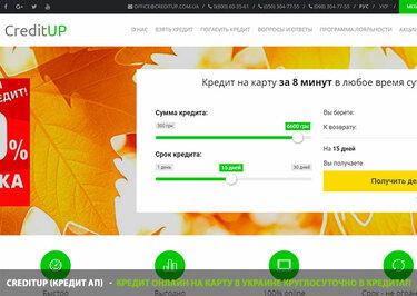 Онлайн кредит на карту на 2 года сбербанк онлайн кредит по паспорту смс