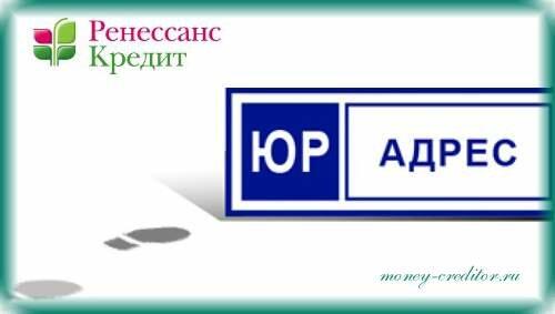 карта свобода хоум кредит партнеры ставрополь