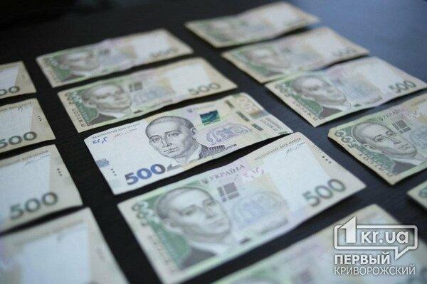 Микрокредит займ до зарплаты инвестировать в собственное время