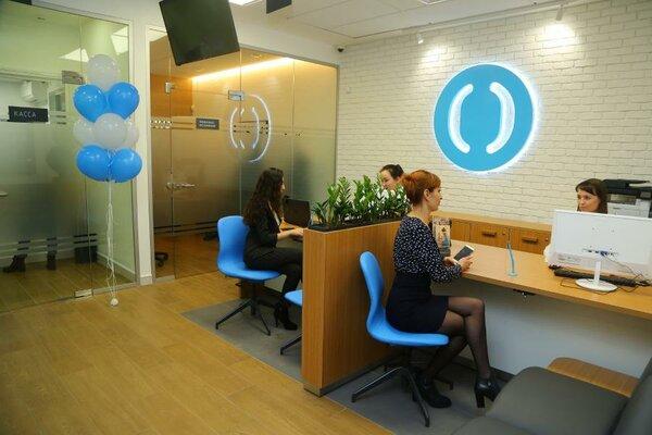 отп банк погашение кредита онлайн без комиссии