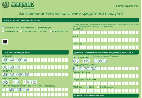 санкт петербург кредит помощь для гражданин узбекистана