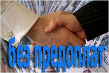 В каком банке взять кредит без кредитной истории отзывы