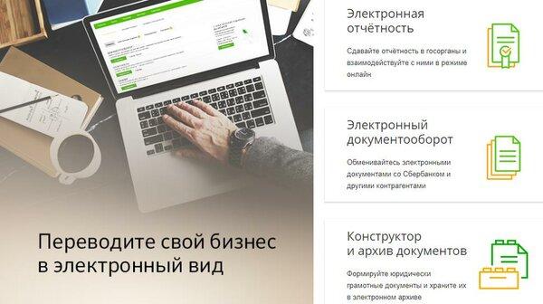 россельхозбанк воронеж официальный сайт кредит физическим