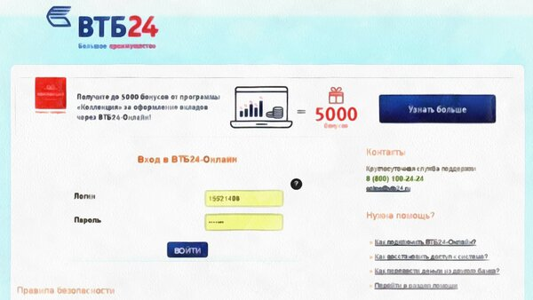 онлайн калькулятор досрочного погашения кредита втб 24 рено мастер купить в кредит