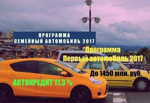 программа такси кредит фильм деньги с добронравовым скачать торрент в хорошем качестве hd 1080