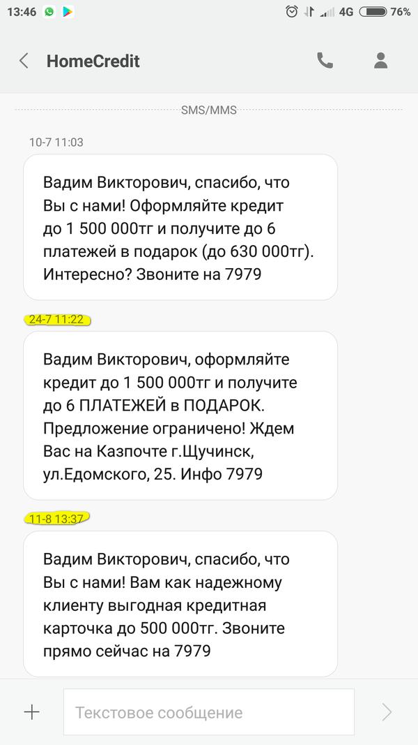Взять кредит в втб банке наличными без справок и поручителей в москве калькулятор