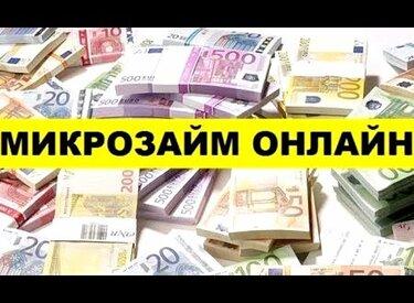 Заявка на кредит онлайн великий новгород сбербанк онлайн проверить заявку на кредит