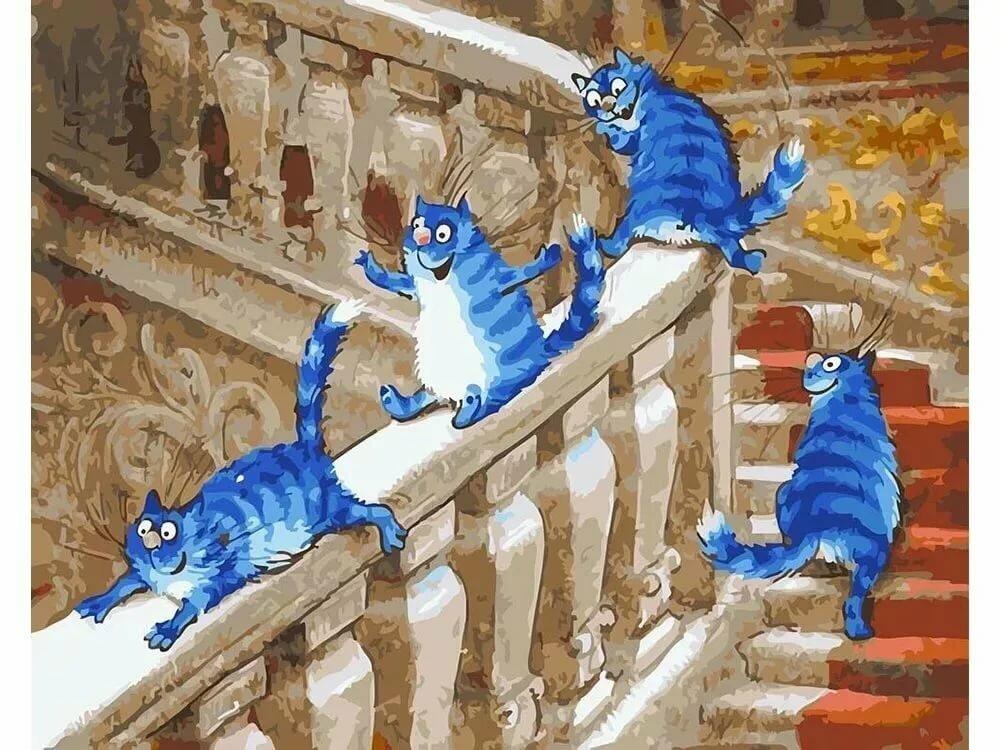 Синие коты ирины зенюк картинки на рабочий стол