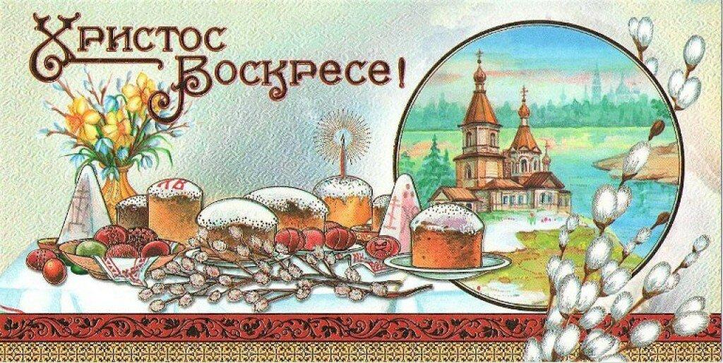 Православные открытки печать