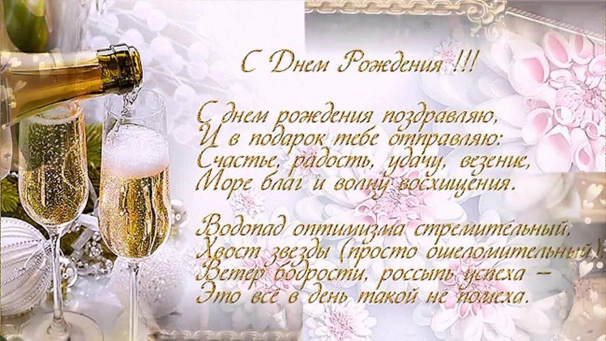С днем рождения александр открытки красивые со стихом