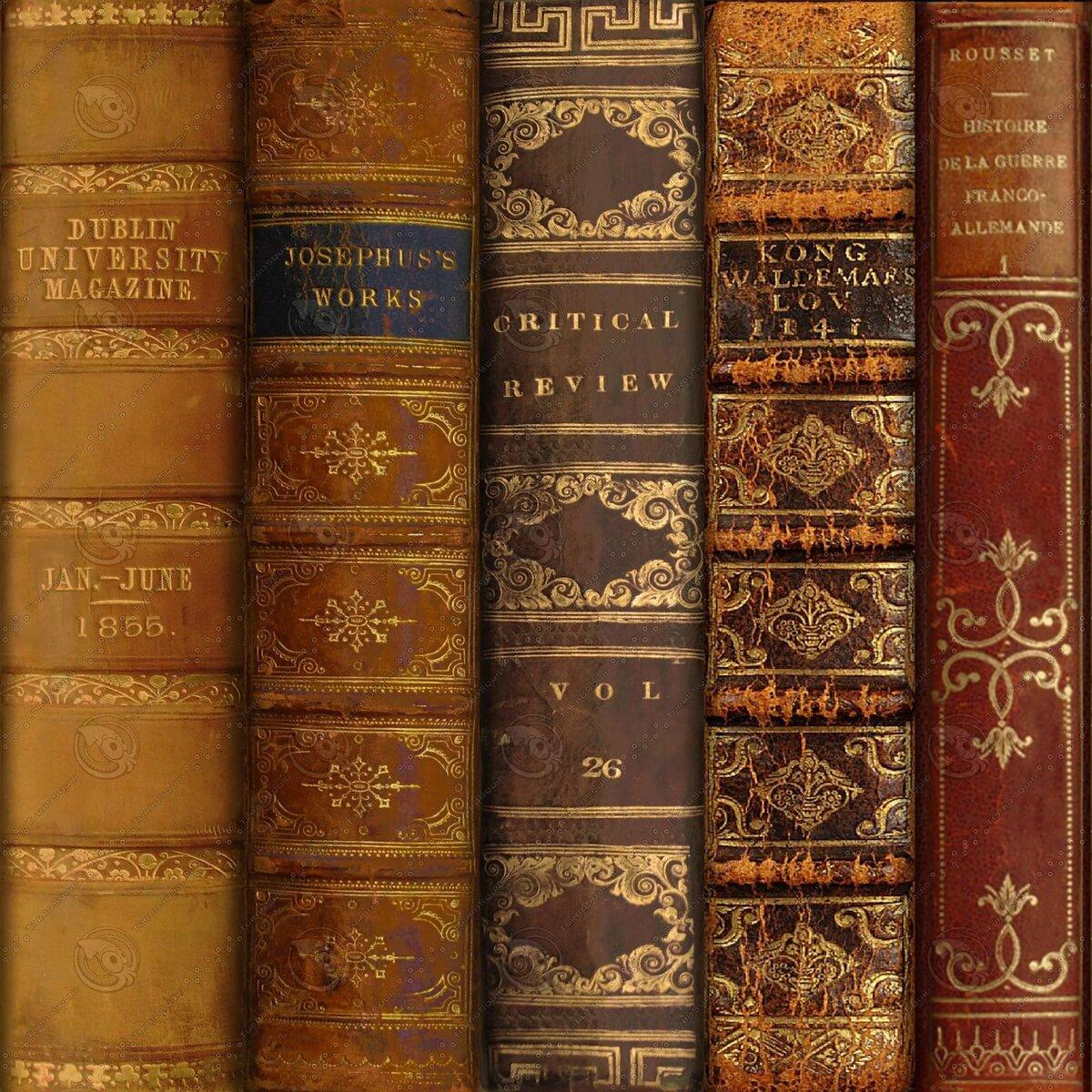 Узоры с книгами картинки