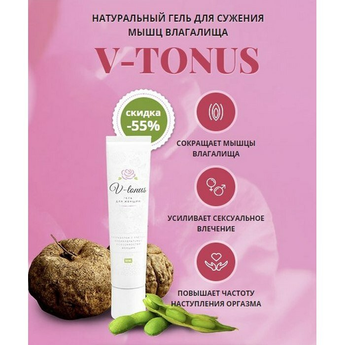 V-tonus - гель для сужения влагалища в Никополе