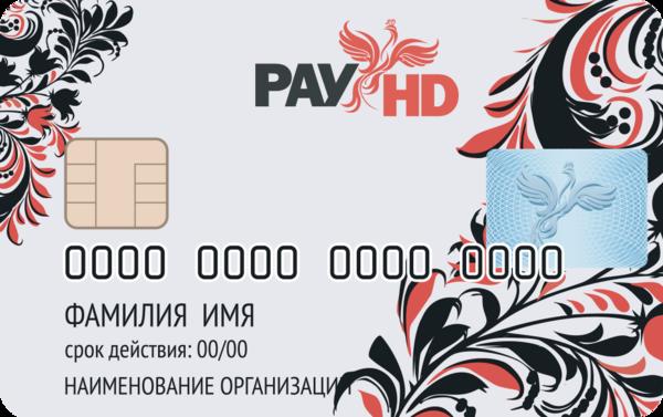 Кредит под маленький процент красноярск