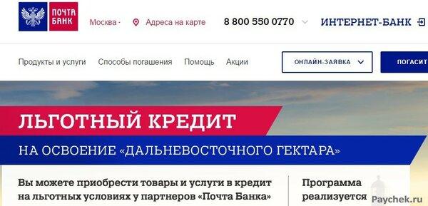 тинькофф банк оплатить кредит по номеру договора