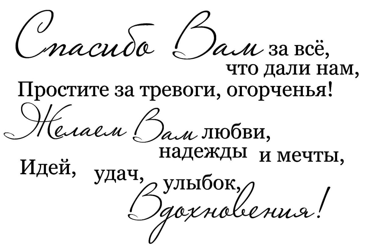Открытка, трогательные надписи на открытках