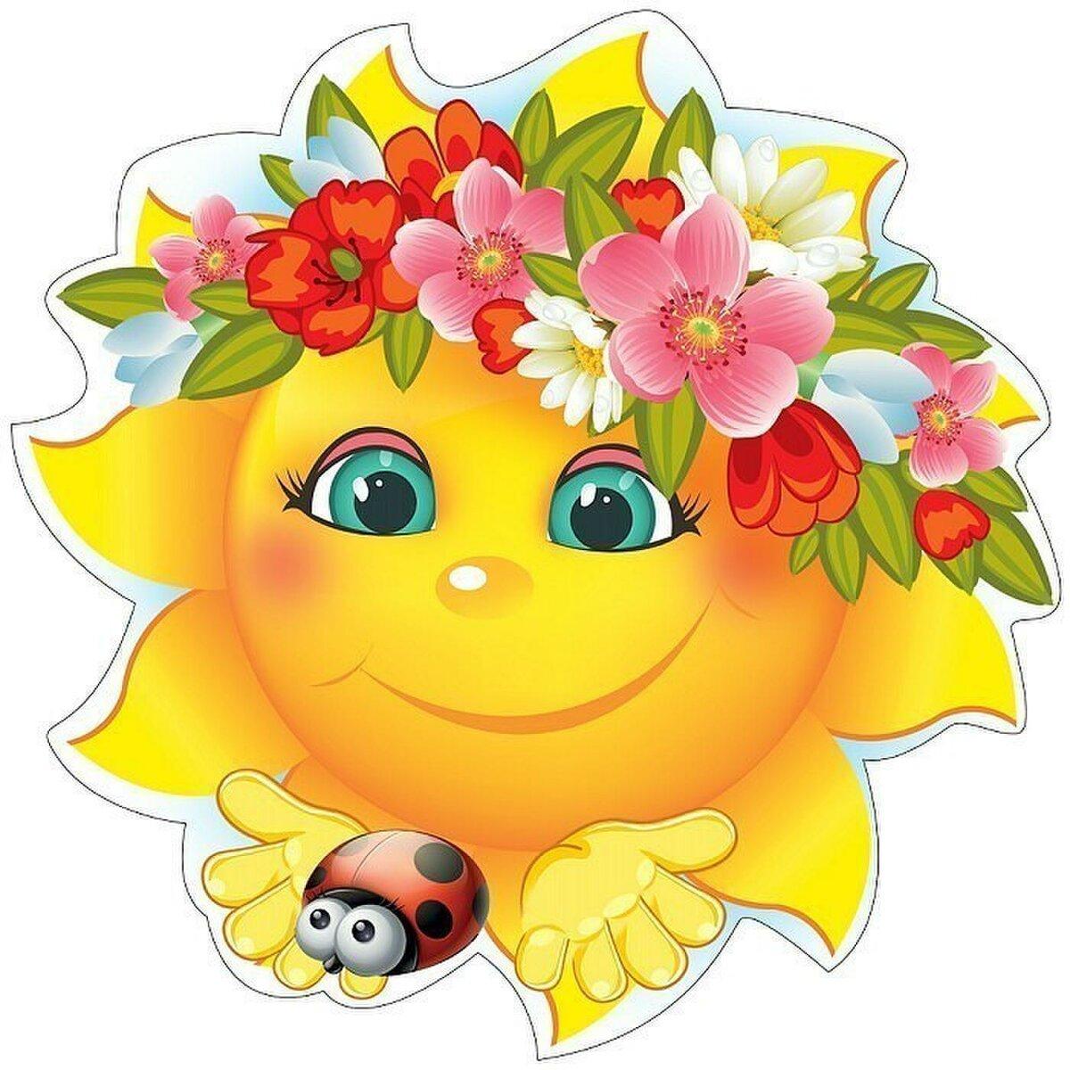 Цветы картинки для оформления в детском саду