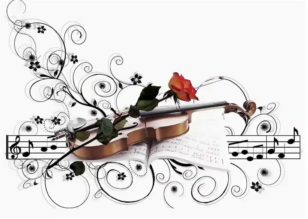 Шаблон для музыкальной открытки, картинки прикол