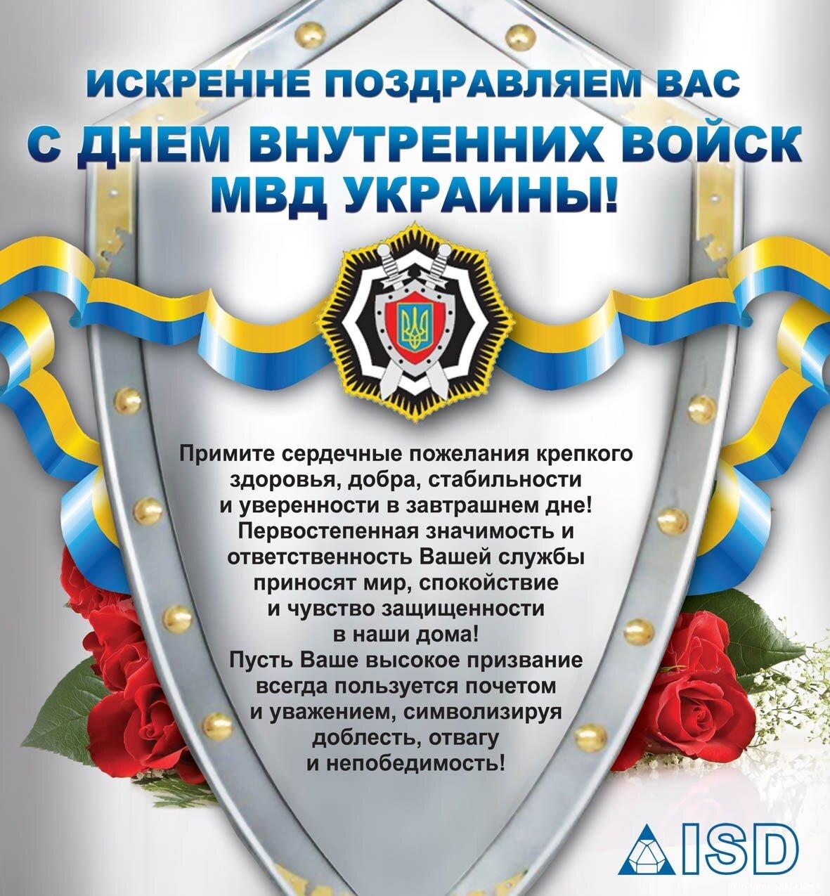 важно чтобы поздравления с днем внутренних войск россии стих семья собирается праздничным