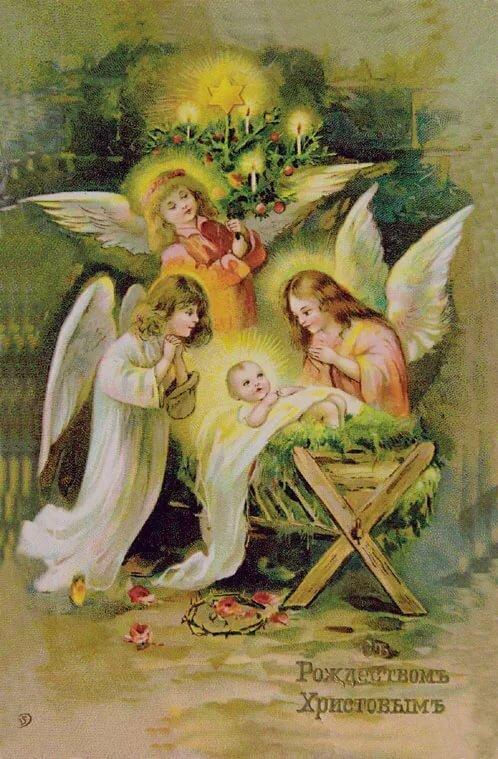 Онлайн, антикварные открытки с рождеством христовым