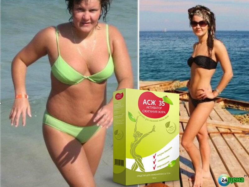 как похудеть с редуксином 15 отзывы