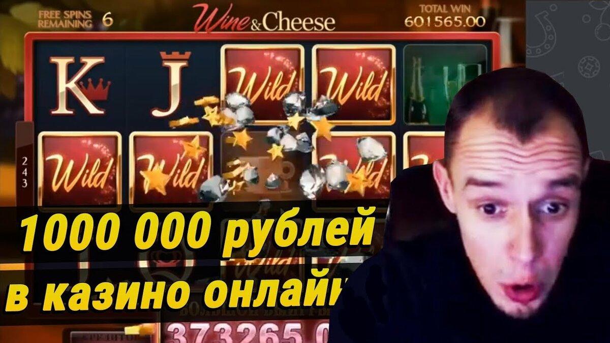 Игровые автоматы вулкан играть бесплатно онлайн все игры играть чукча