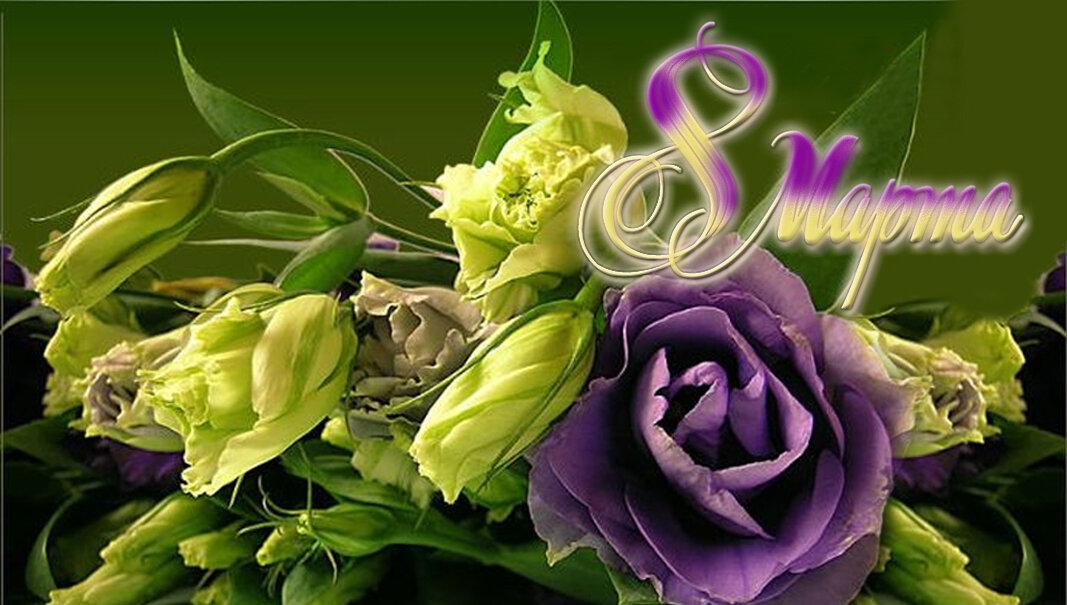 Картинки для электронной почты цветы, форме яблока
