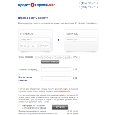 погашение кредита за 20подать заявку на кредит во все банки сразу онлайн астрахань