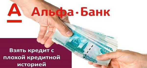 займы от частных лиц екатеринбург без отказов