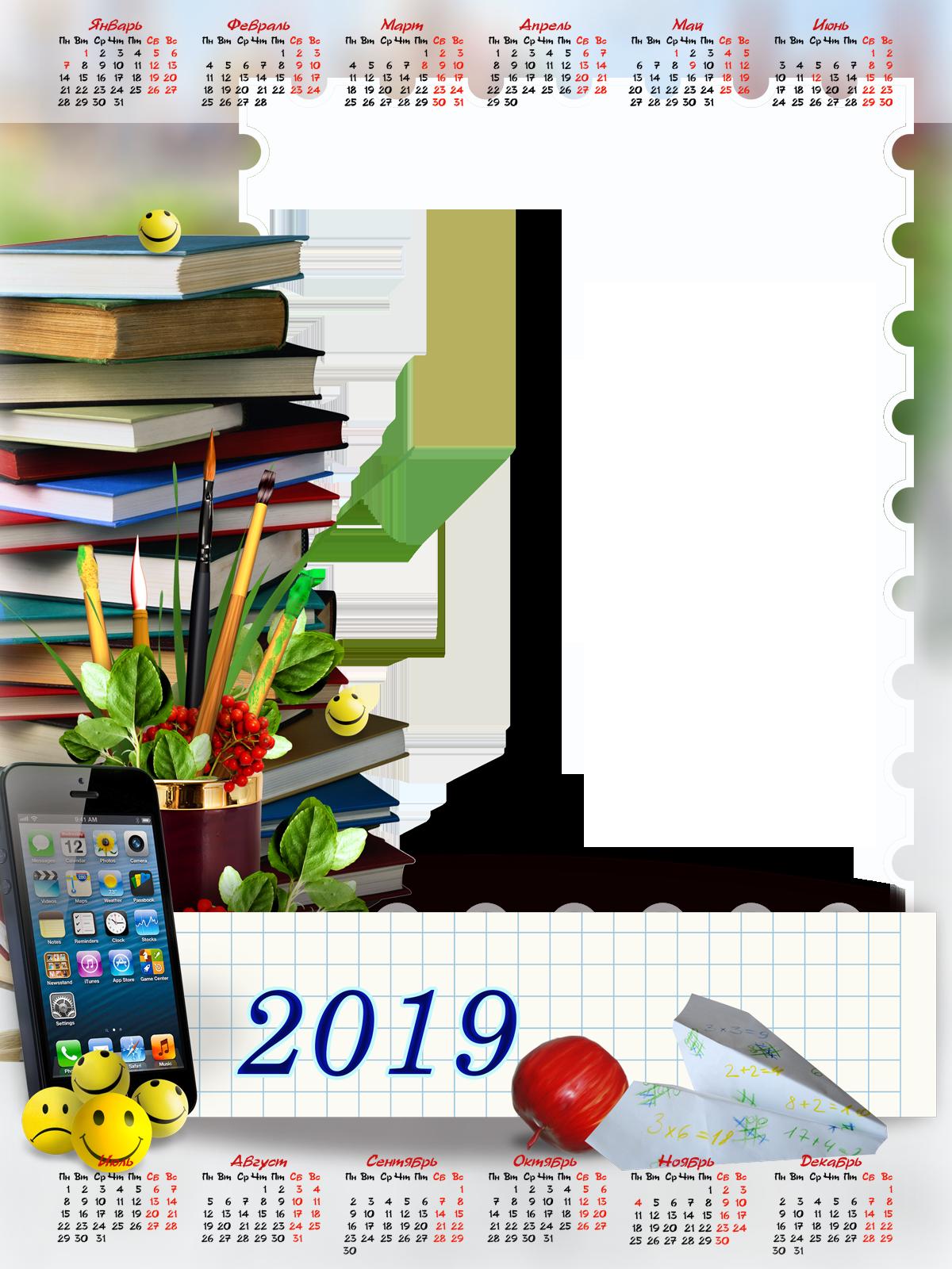 Шаблоны открытки календари