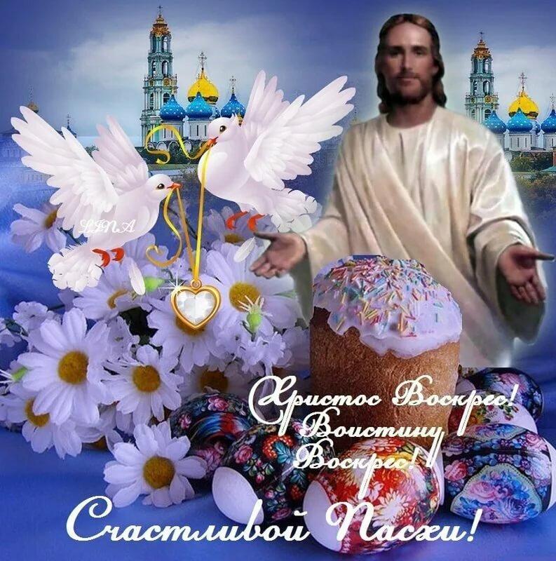 Анимация, картинка с пасхой христовой воистину воскрес