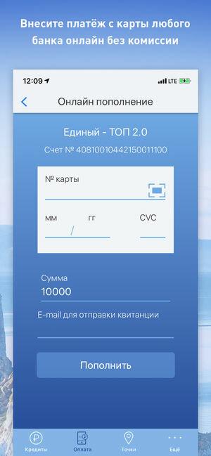 восточный банк пополнение кредитной карты без комиссиикредит на квартиру минск