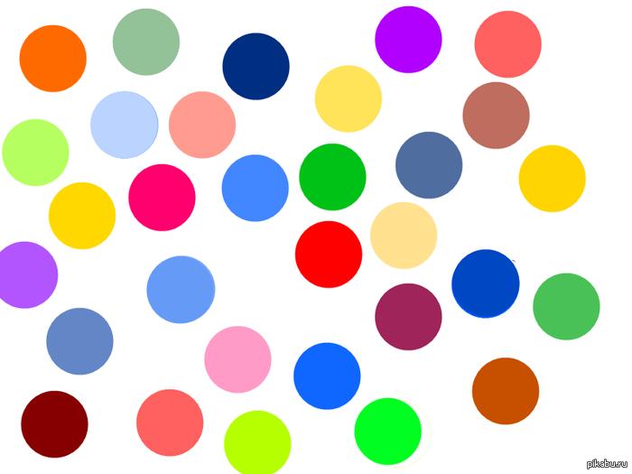 картинки с кружочками цветными луки неподражаемые образы