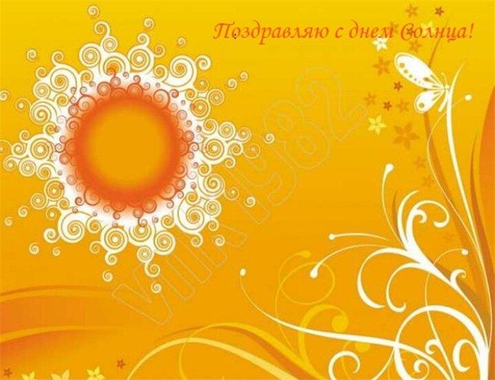 Спасибо, с днем летнего солнцестояния открытки