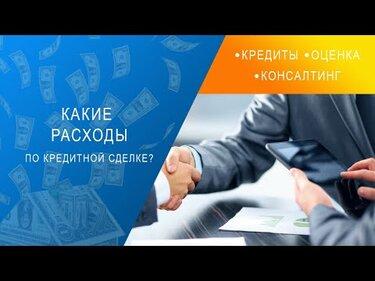 агентство по рефинансированию займов огрн 5157746061314