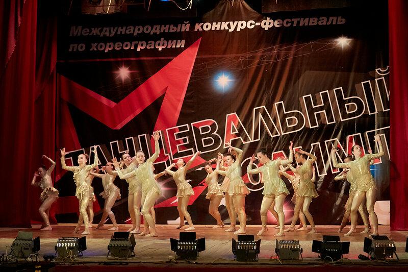 Клуб Дуэт в Саратове. Танцевальный Олимп. Апрель, 2019