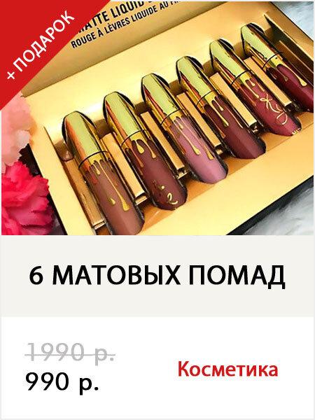0ffd3337be63 ... купить потребительские Витрина портмоне Baellerry и PowerBank в  подарок. В Украине. Сравнить цены, купить потребительские