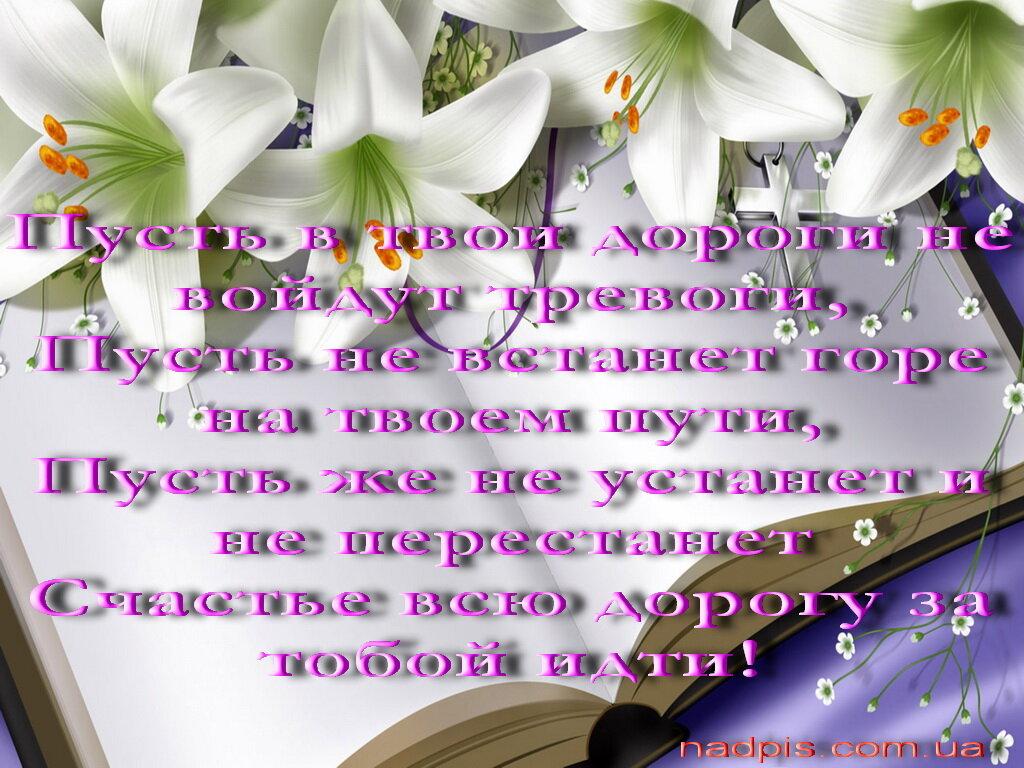 открытка с днем рождения сыну на татарском кое-где
