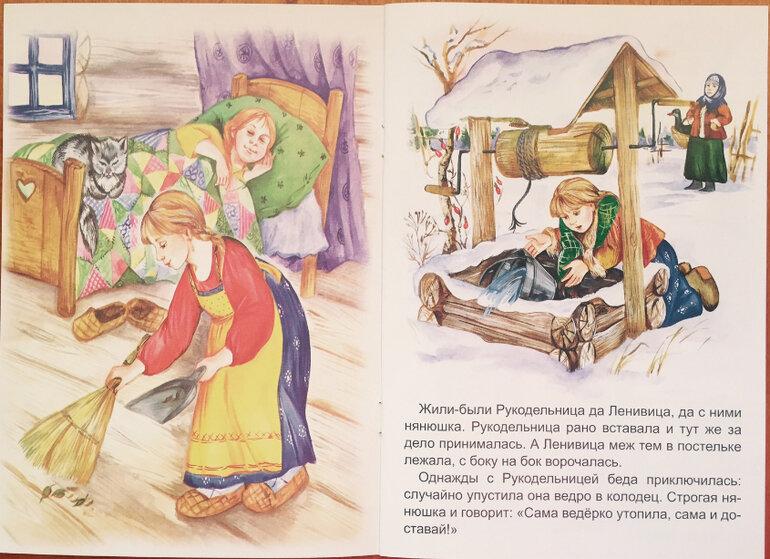 Картинки, картинки мороз иванович и ленивица
