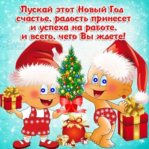 для новогоднее поздравление в стихах детям очистить натереть