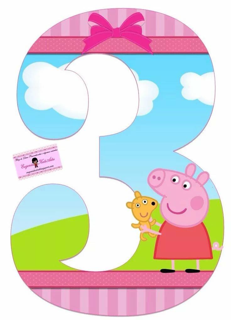 Картинки цифры свинка пеппа