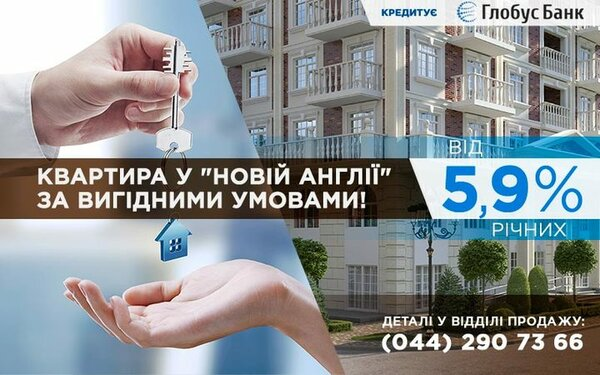 Взять кредит на покупку квартиры минск как просто взять кредит