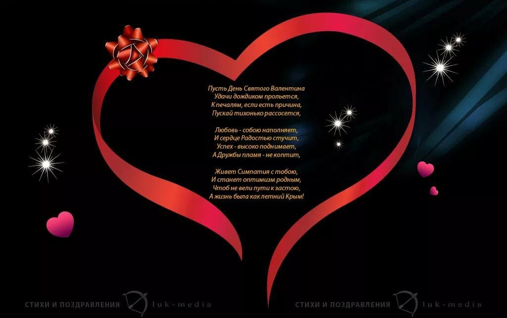 Свадьбой, открытки любовью и стихами