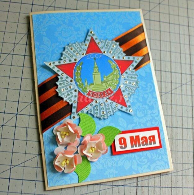 Для работников, объемная открытка к 9 мая пошагово
