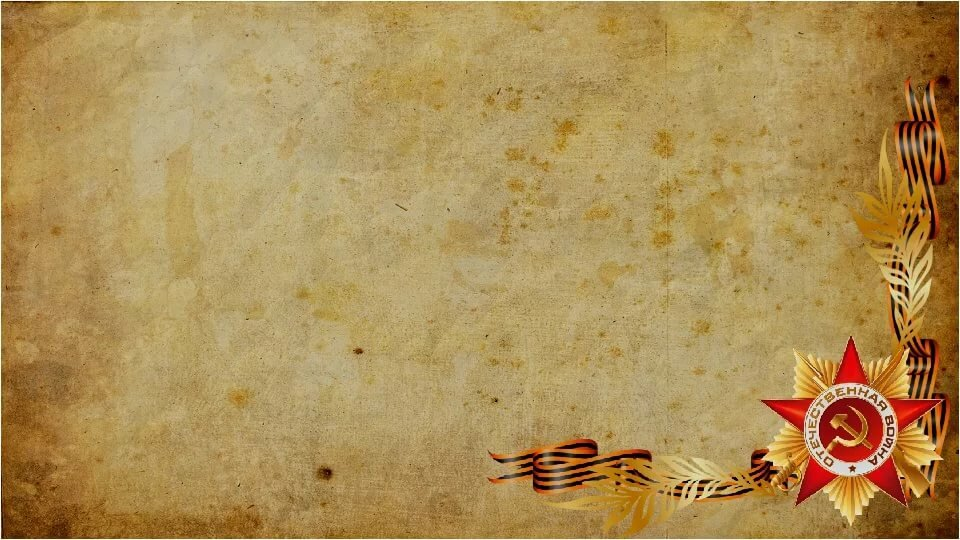 Фон открытка 9 мая, игорь днем